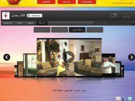 ramazanTV