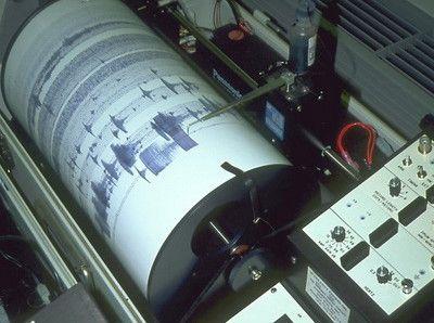 zemljotres traka