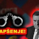 "Pokrenuta online peticija: ""Želimo da Milorad Dodik bude uhapšen i procesuiran"""