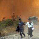 Turska: Požar se širi planinom Gulen, prijeti naseljenim područjima