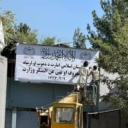 Talibani ukidaju ministarstvo za žene, umjesto njega uvode ministarstvo za moral