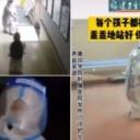 Scena zaraženog djeteta iz Kine slomila srca miliona ljudi