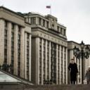 Potvrđeni rezultati izbora: Jedinstvena Rusija osvojila 324 od 450 zastupničkih mjesta