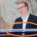 Aleksandar Vučić greškom potpisan kao predsjednik Hrvatske