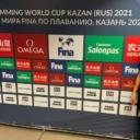 Lana Pudar na Svjetskom kupu i Europskom prvenstvu u plivanju u Rusiji