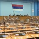 Na Dodikov zahtjev danas posebna sjednica Narodne skupštine RS